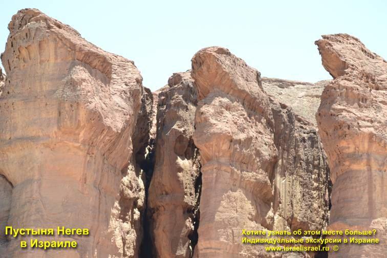 пустыня негев достопримечательности