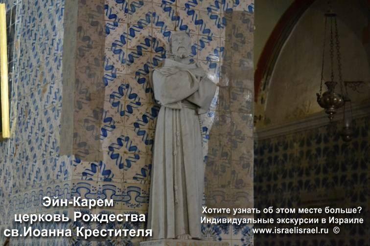 елизавета мать иоанна крестителя