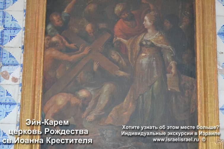 храм иоанна крестителя Эйн Карем