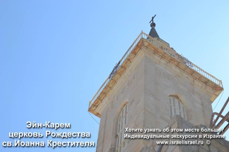 собор иоанна крестителя Эйн Карем