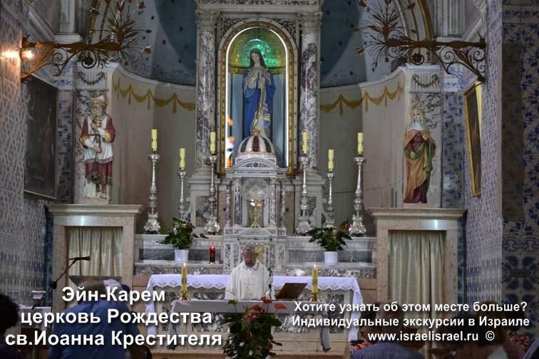 храм рождества иоанна крестителя Иерусалим