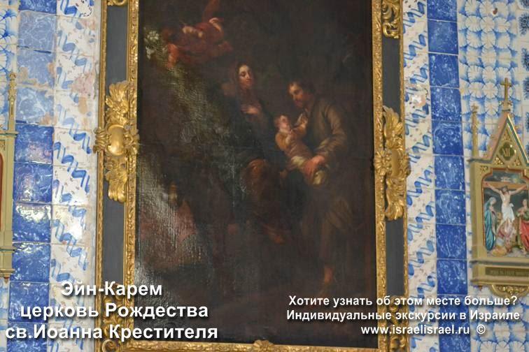 иерусалим купить икону иоанна крестителя