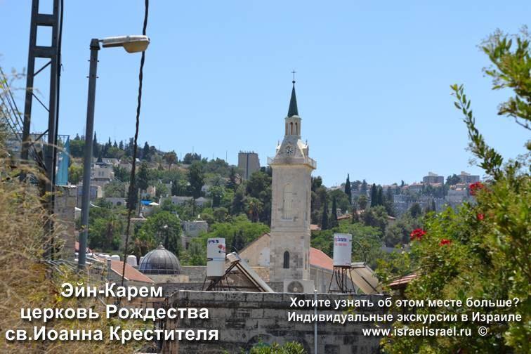 церковь иоанна крестителя Гид в Израиле