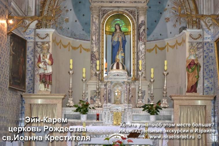 крест иоанна крестителя Отзыв об экскурсиях и гиде в Израиле