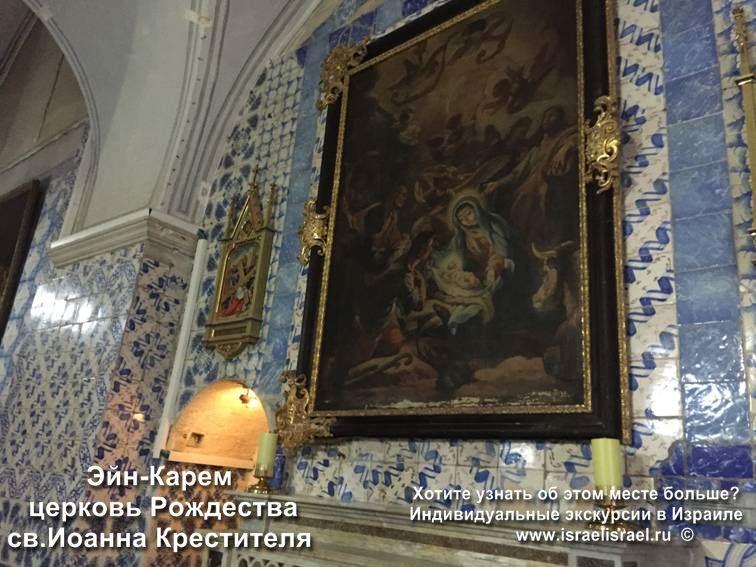 голова иоанна крестителя икона