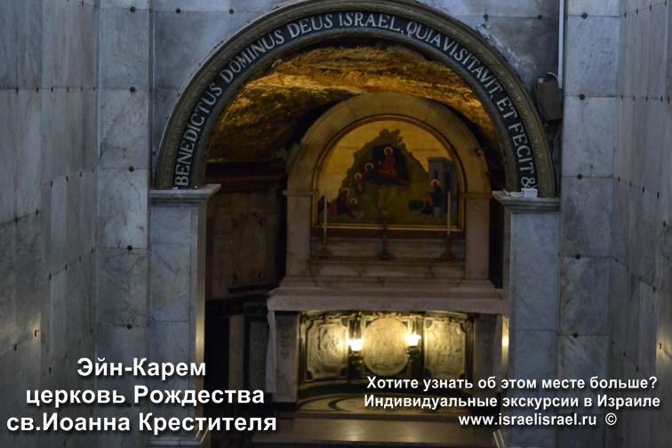 Иерусалим смерть иоанна крестителя