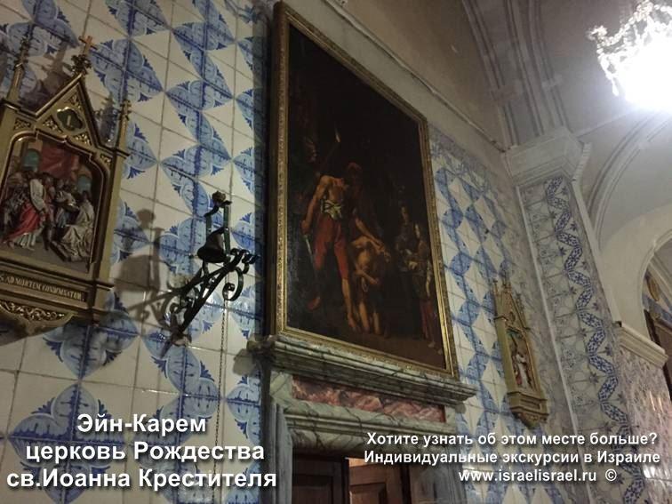Иерусалим иконы иоанна крестителя русский гид в Израиле