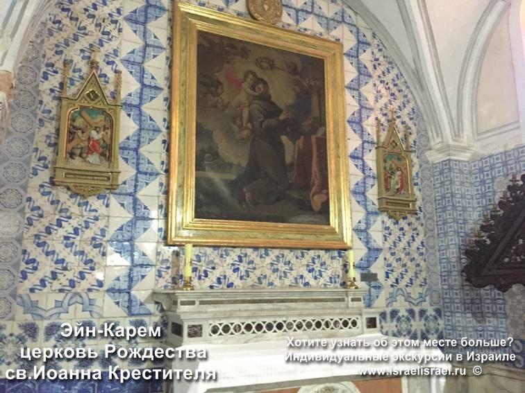 казнил иоанна крестителя Иерусалим