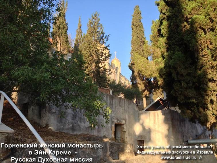 Русская Духовная Миссия отзывы о поездке в Израиль