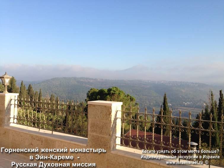 горненский монастырь экскурсии по Иерусалиму на русском языке