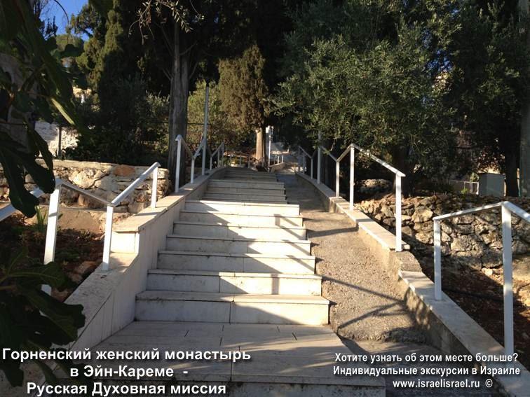 горненский монастырь видео