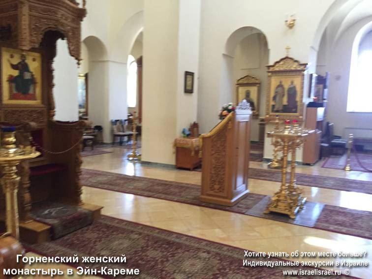 Эйн-Карем Иерусалим экскурсии на русском языке