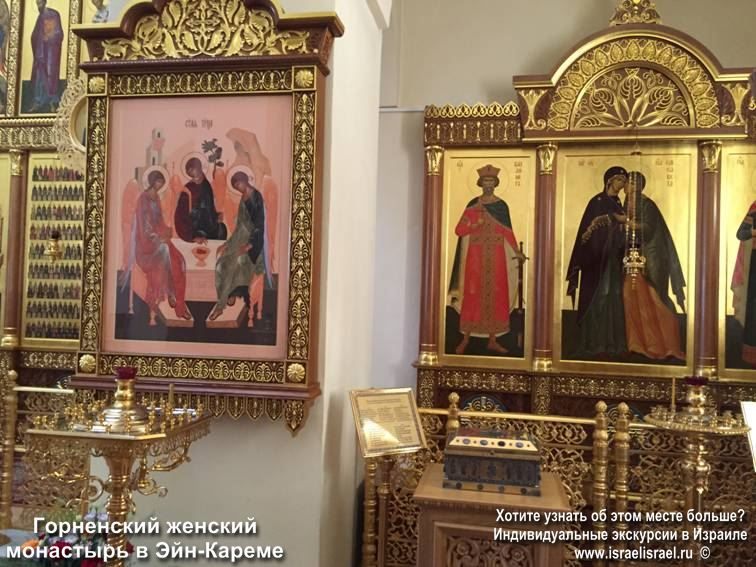Горненский монастырь в святой земле