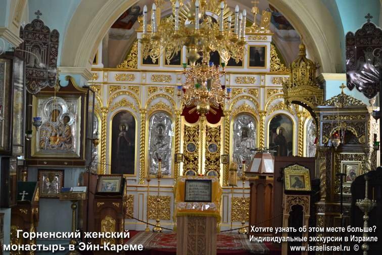 В Иерусалимском монастыре
