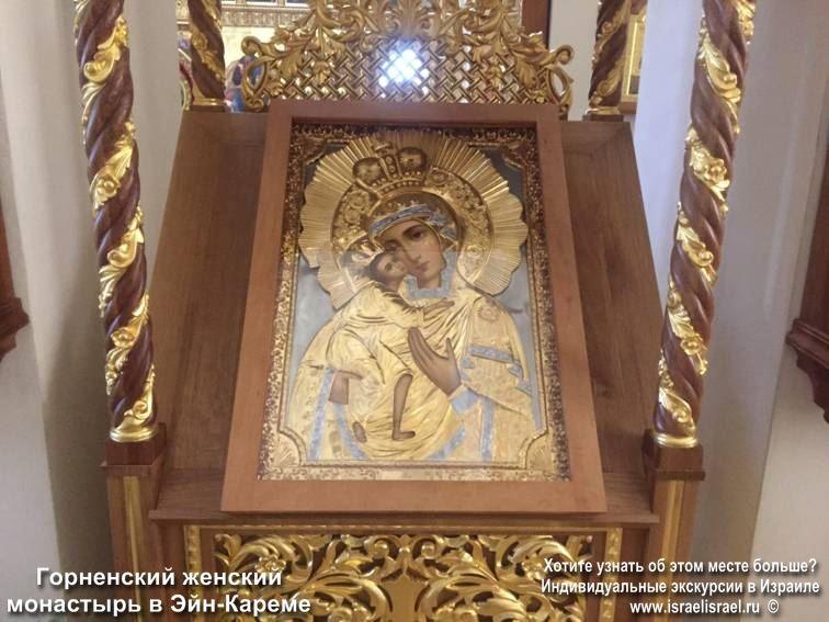 Русская Духовная Миссия камень миропомазания