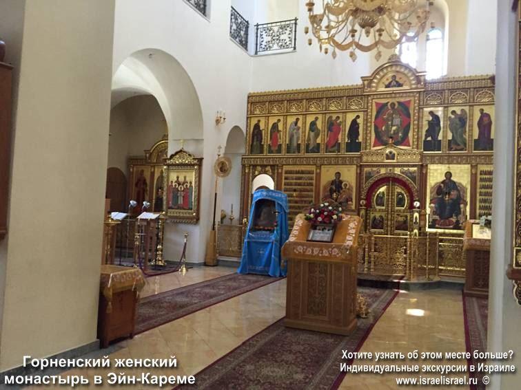 горненский монастырь как добраться