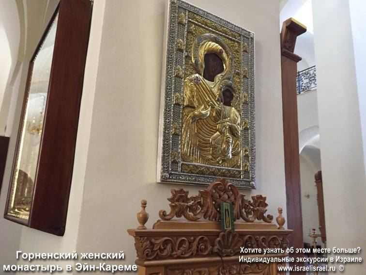 горненский монастырь проживание