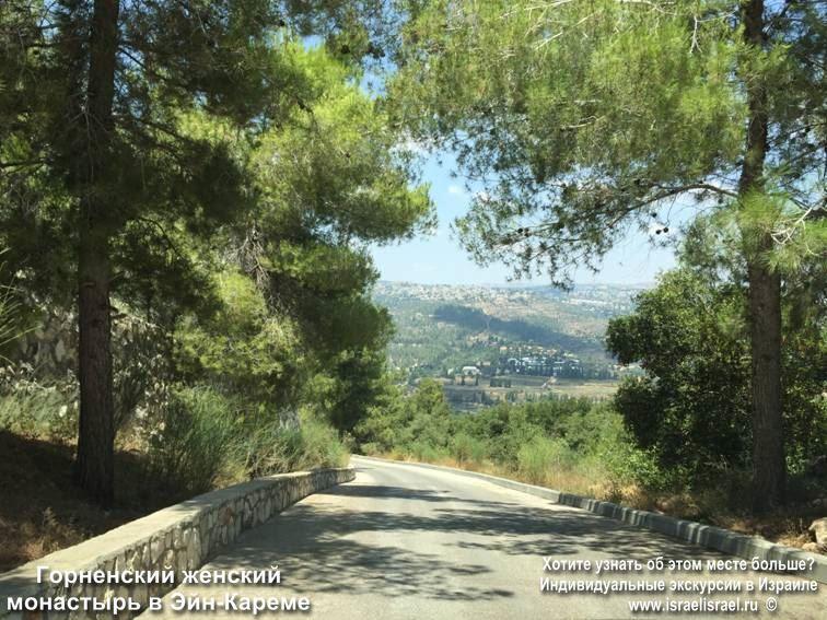 горненский монастырьэкскурсии в Израиле