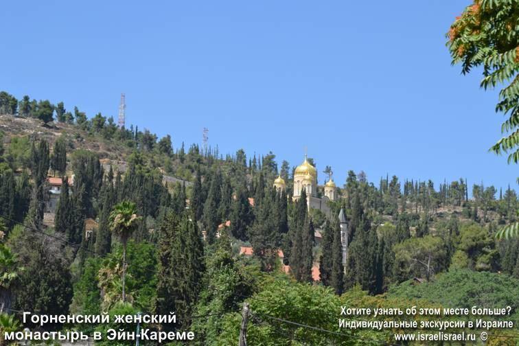 Русская Духовная Миссия индивидуальная экскурсия по Тель Авиву