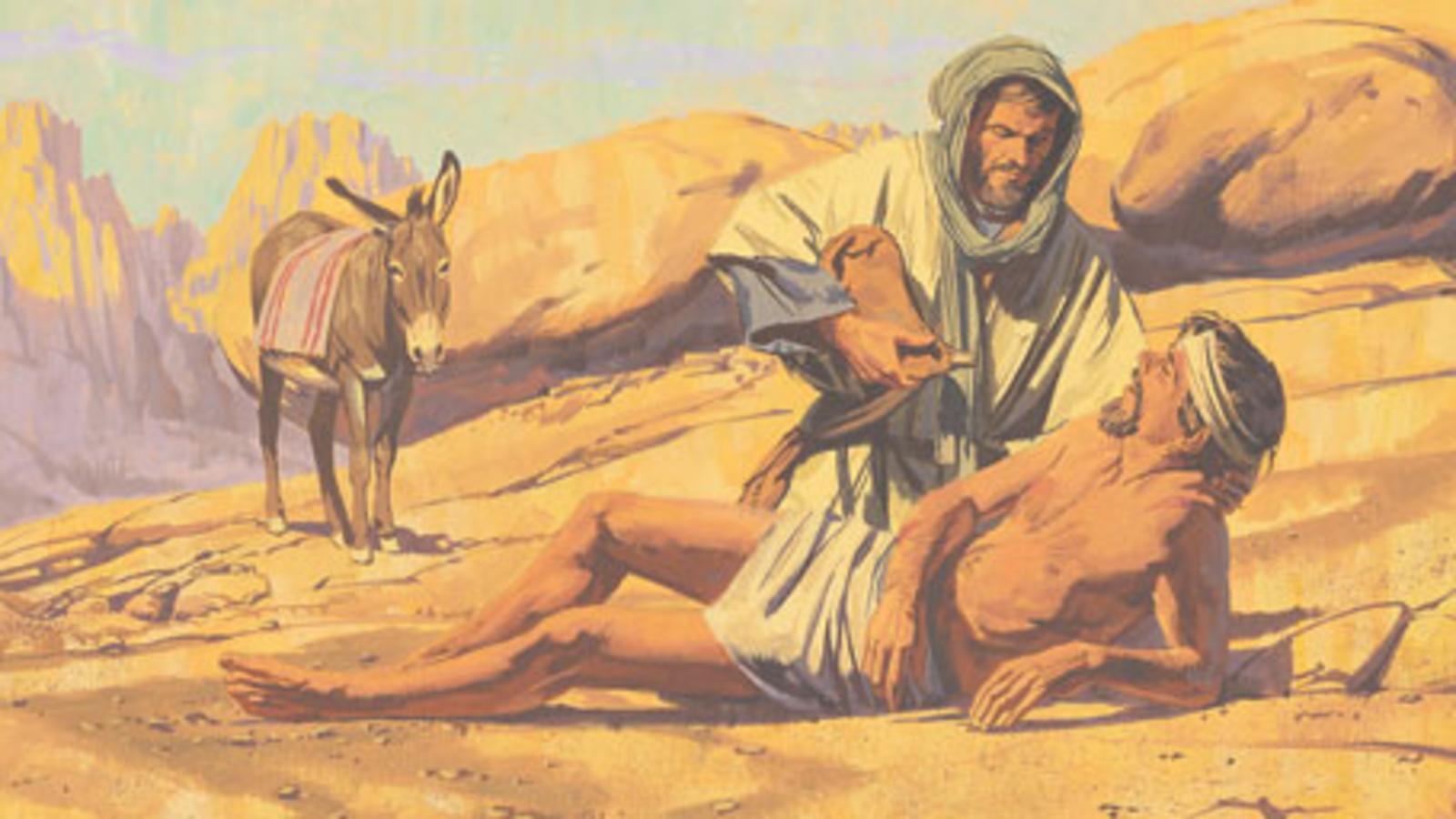 притча о самаритянине
