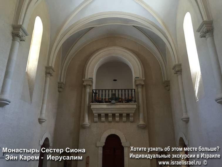 Церковь в монастыре Сиона в Эйн Карем
