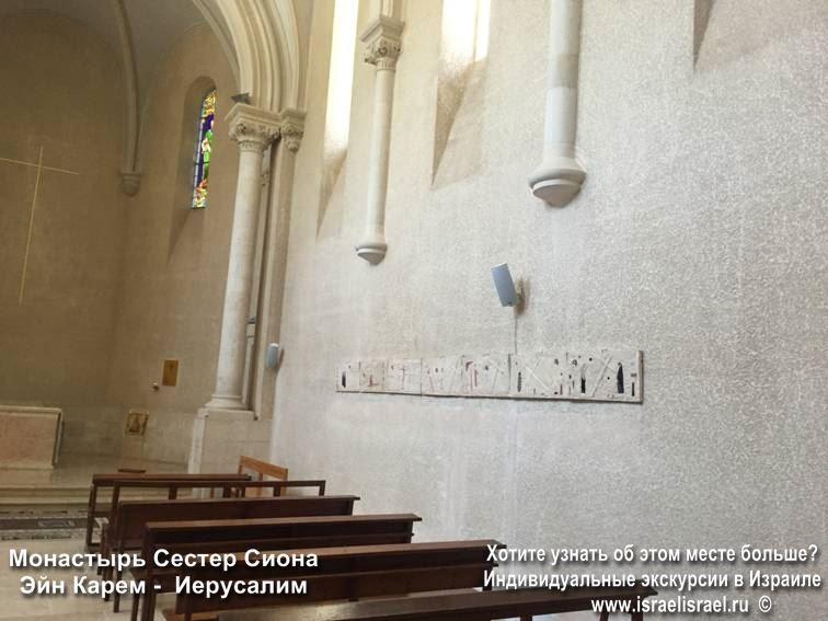 Служба в монастыре Сиона в Эйн карем