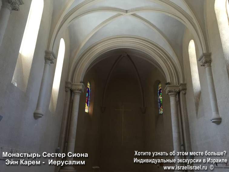Часы открытия монастыря в Эйн карем