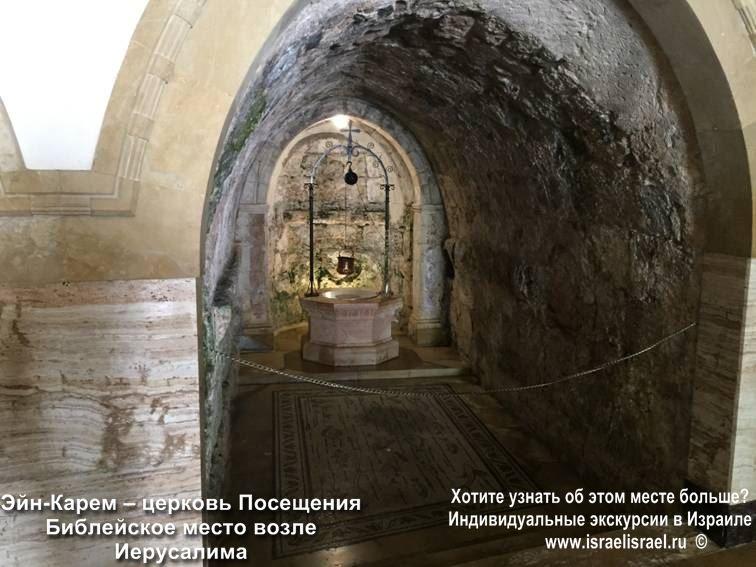 Церковь посещения на карте