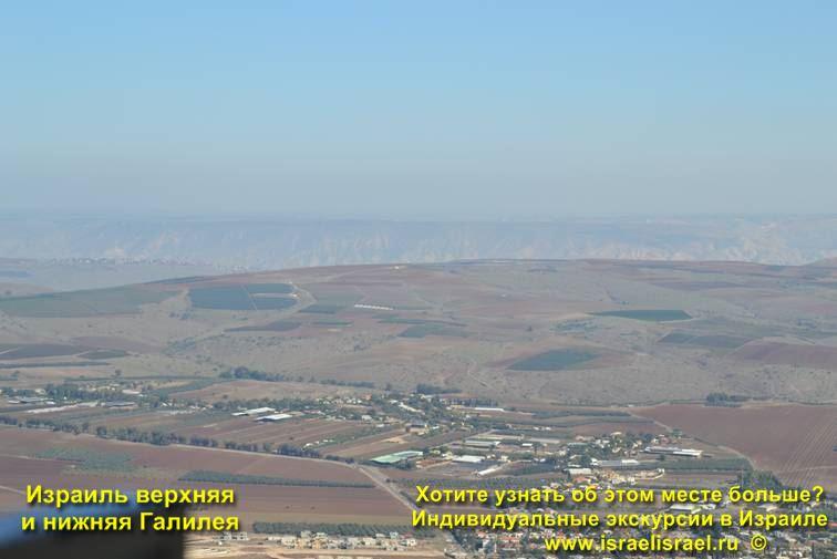 экскурсии по израилю в Галилею
