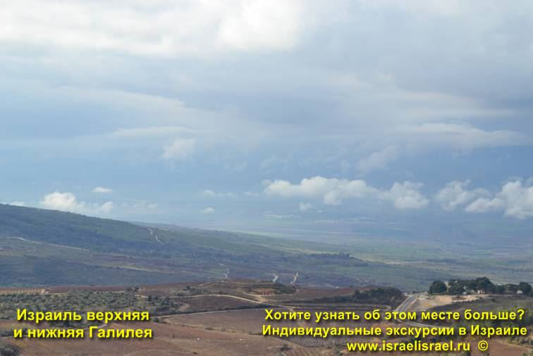 галилея христианская сирийская граница