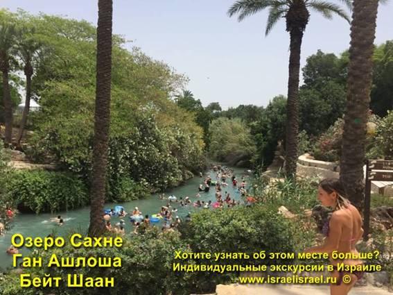 Озеро на севере Израиля