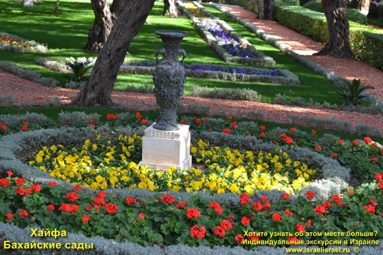 Бахайские сады Баб Баба