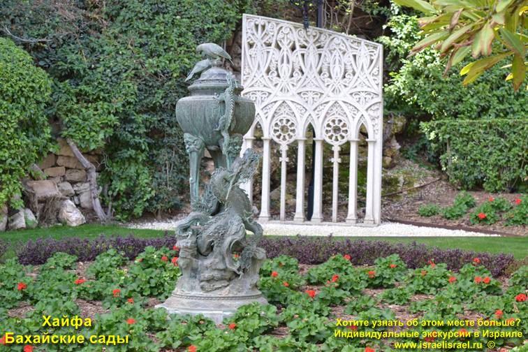 Бесплатный вход Бахайские сады