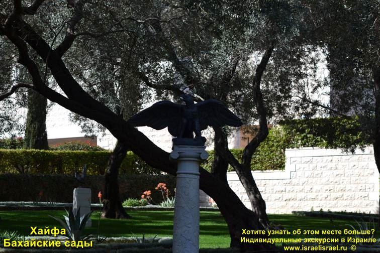 Экскурси в Хайфу Бахайские сады
