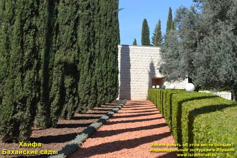 ЮНЕСКО Бахайские сады Хайфа