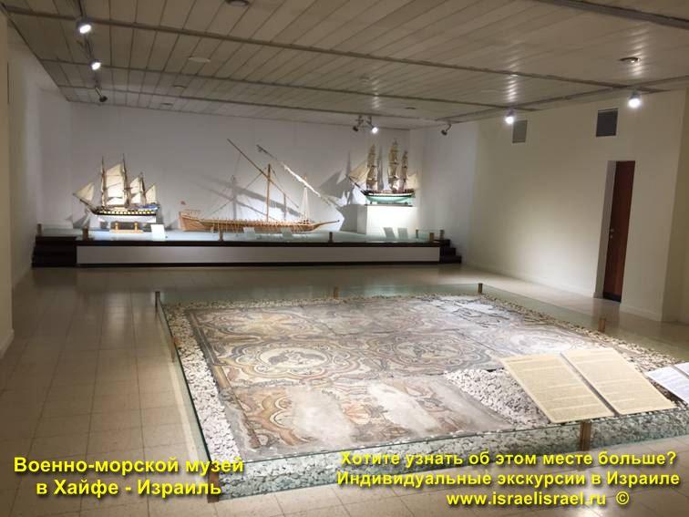 часы работы морской музей Хайфа