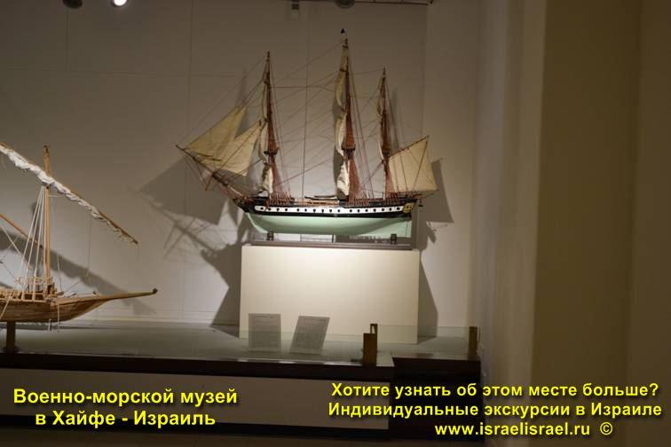 Подводная лодка Дакар Израиль