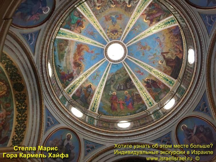 Церковь в Хайфе Стелла Марис