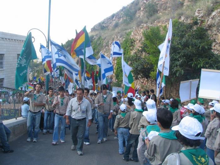 Израильские друзы