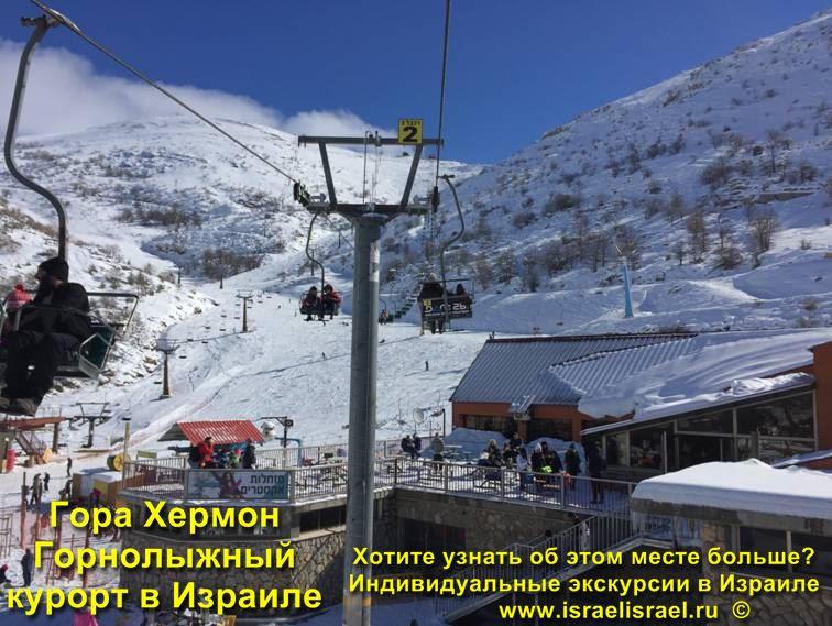 der höchste Berg in Israel