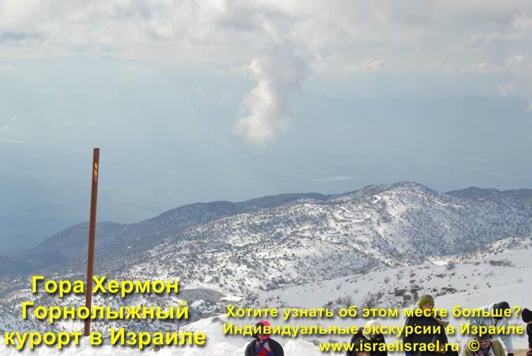 Гора Хермон не только снег и лыжи