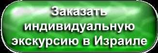 Ассирийская христианская православная церковь После реставрации 2014 год (монастырь) Св. евангелиста апостола Марка в Иерусалиме Армянский квартал.