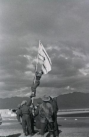 война за независимость Израиля