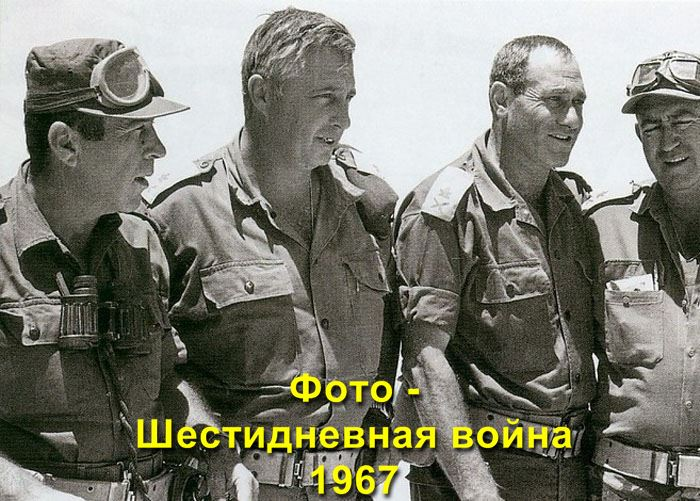 The six-day war of 1967