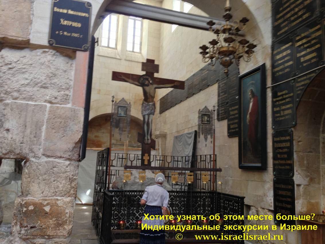 Порог судных врат в Иерусалиме