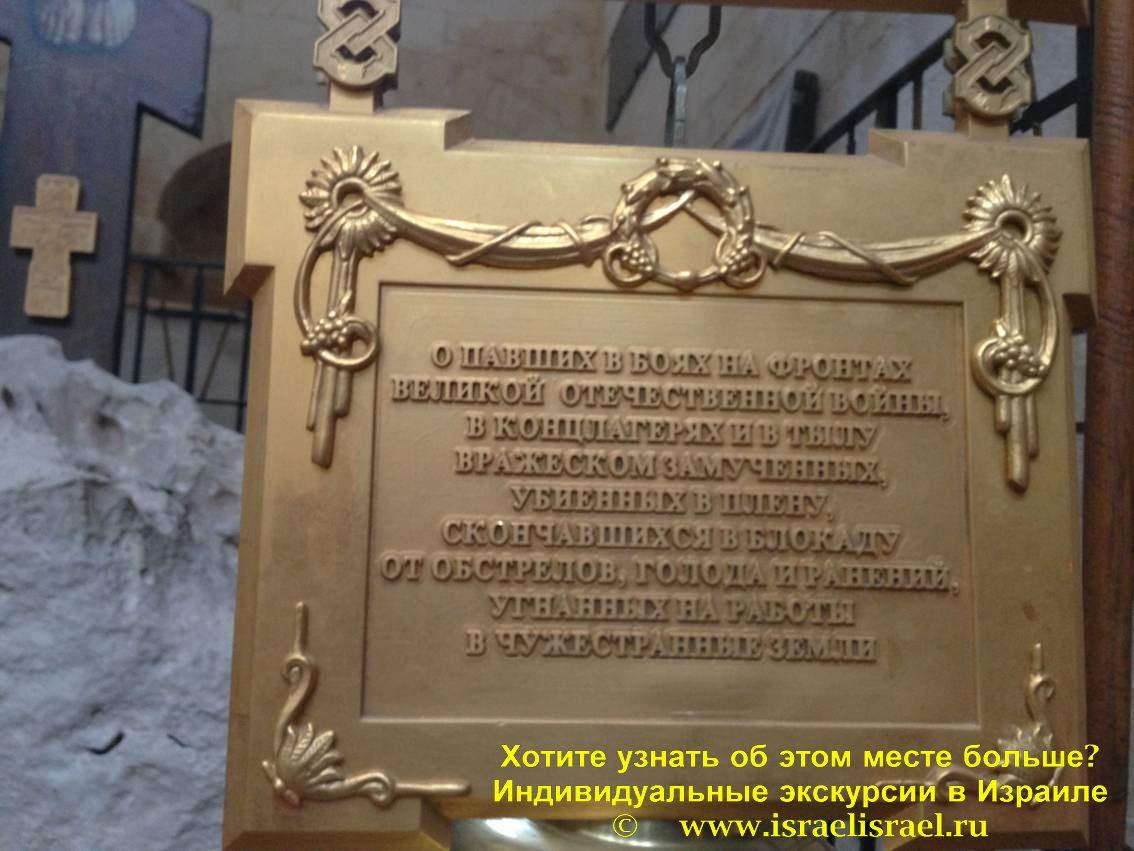 Как найти порог судных врат в Иерусалиме
