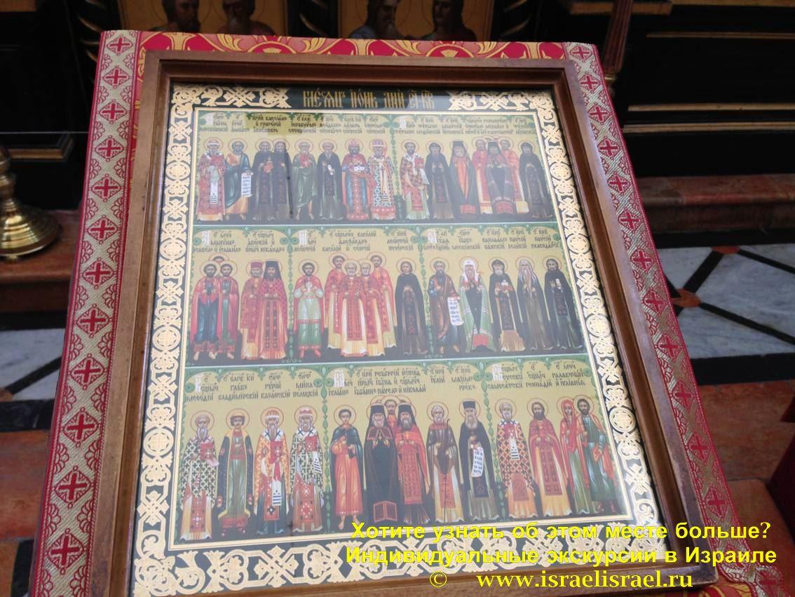 Троицкий собор Иерусалим