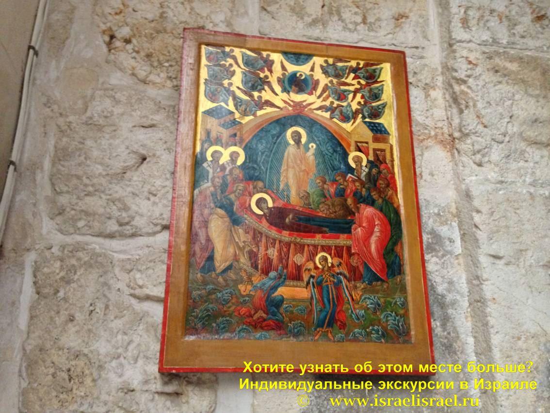 церковь в иерусалиме часы работы