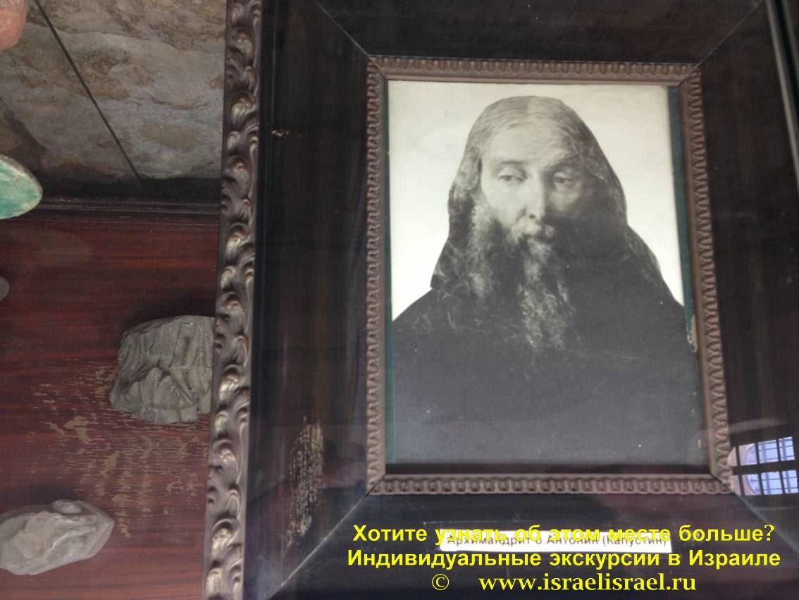 сайт храма Александра Невског