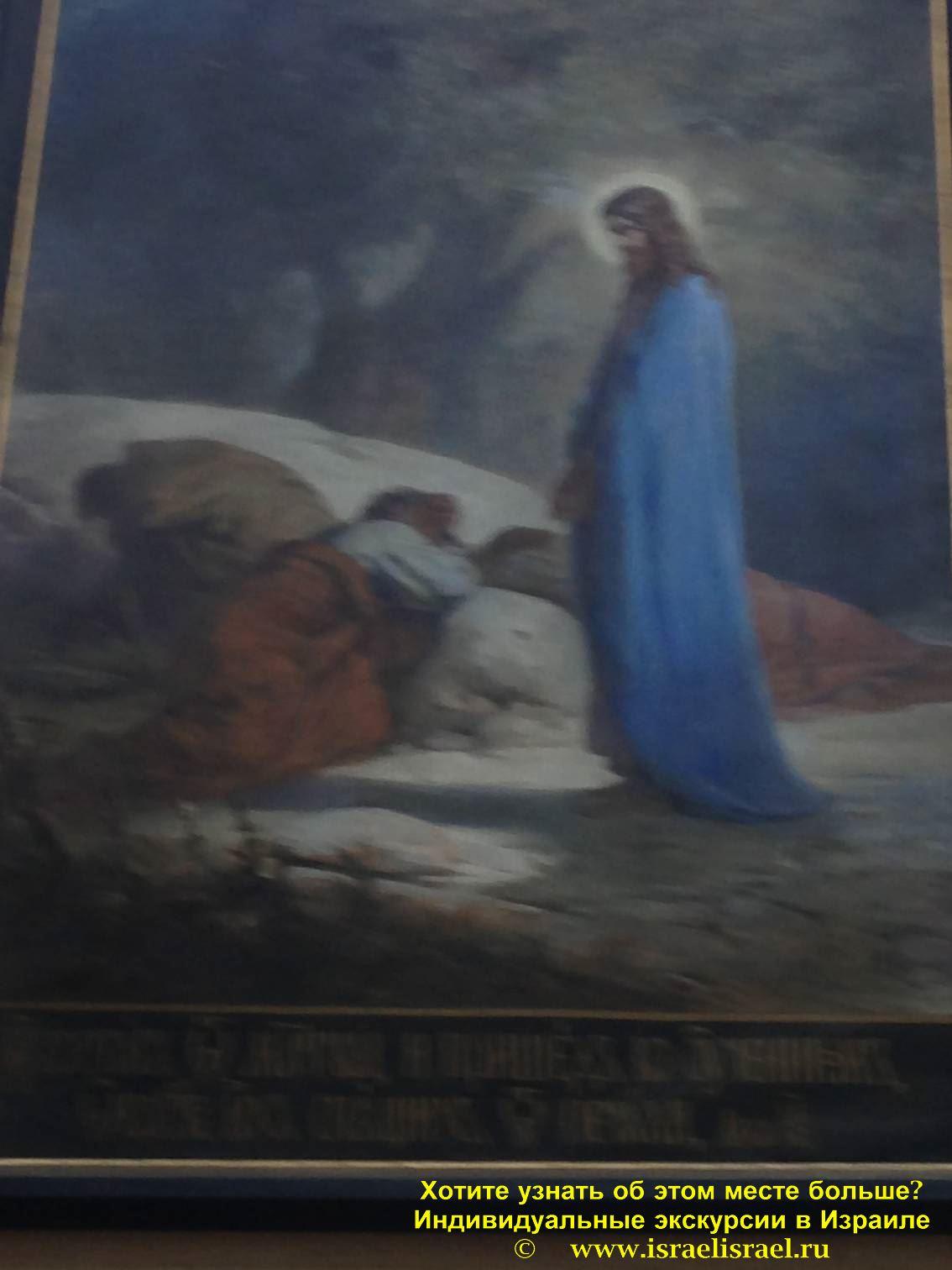 храм Александра невского в Иерусалиме